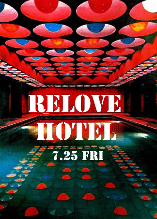 Relovehotel