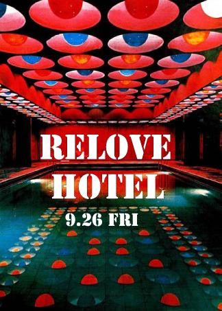 Relovehotel0926