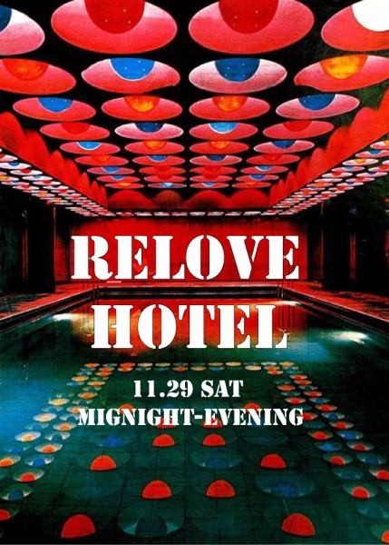 Relovehotel20141129