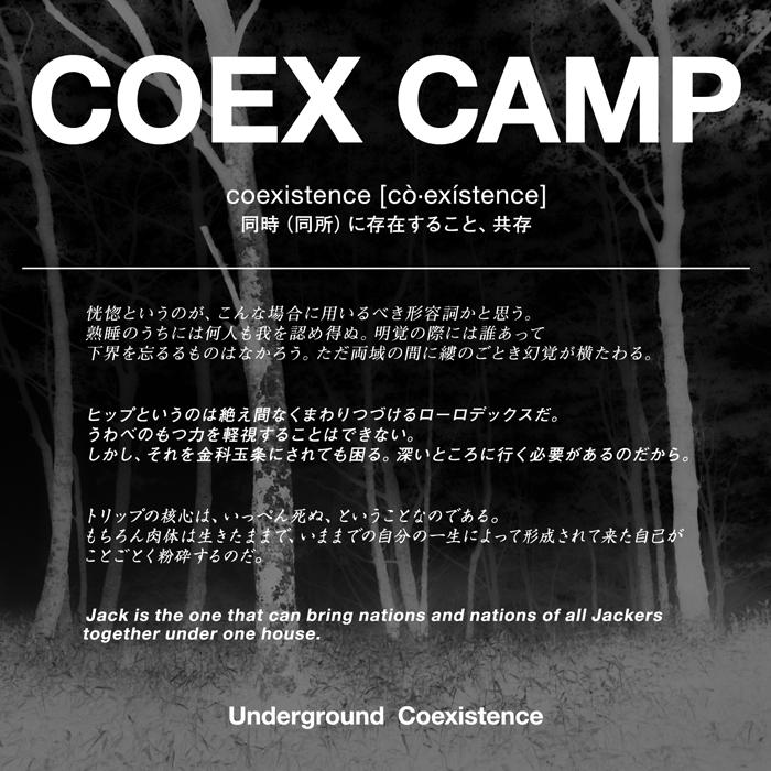 coexura.jpg